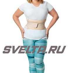 Утягивающий живот пояс-корсет SV2 (живот до 134 см)