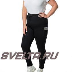 Брюки для похудения (высокая талия, без молнии, карманы) SV4, живот до 134 см